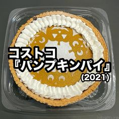 コストコでハロウィンに登場する定番ケーキを買いました! 『パンプキンパイ(2021)』です! カークランドの季節の定番商品で、 ついに今年もこの季節が来たという感じですね! 詳細情報 シールをみると、 原材料名に「パンプ […] Costco, Birthday Cake, Pumpkin, Desserts, Food, Tailgate Desserts, Pumpkins, Deserts, Birthday Cakes
