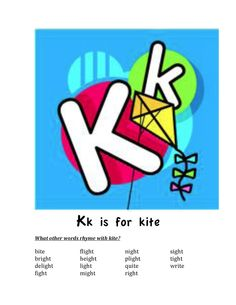 Classroom Freebies: ite and ight Word Family Kite Poster