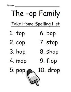 Adorable Rocket POP Theme! This Spelling Unit has 15 pages. Some school districts call it Spelling, some call it Word Work! This packet has both ...
