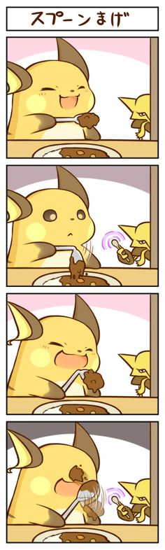 Raichu and Alakazam!