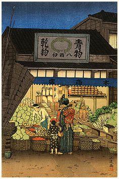 Green Grocery at Koyasu, Kanagawa by Ishiwata Koitsu, 1931 - woodblock print (published by Watanabe Shozaburo) Japanese Artwork, Japanese Painting, Japanese Prints, Chinese Painting, Art And Illustration, Illustrations, Botanical Illustration, Japanese Woodcut, Art Asiatique