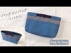 バッグインバッグの作り方 How to make a bag in bag Bag Making, Sewing, How To Make, Mini Bags, Wallets, Youtube, Sewing Box, Tricot, Organizers