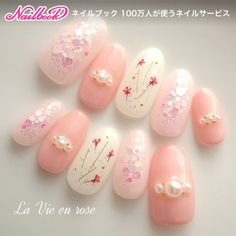 Pretty Nail Art, Cute Nail Art, Cute Nails, Minimalist Nails, Bling Nails, Diy Nails, Nail Swag, Rose Nail Design, Japan Nail Art