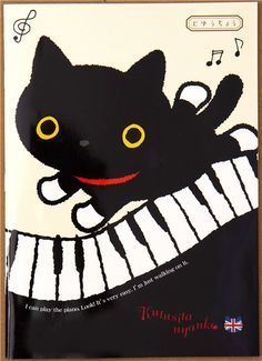 cute Kutusita Nyanko cat Notepad drawing book piano