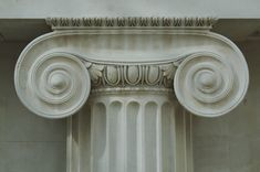 File:Flickr - Nic's events - British Museum with Cory and Mary, 6 Sep 2007 - 179.jpg