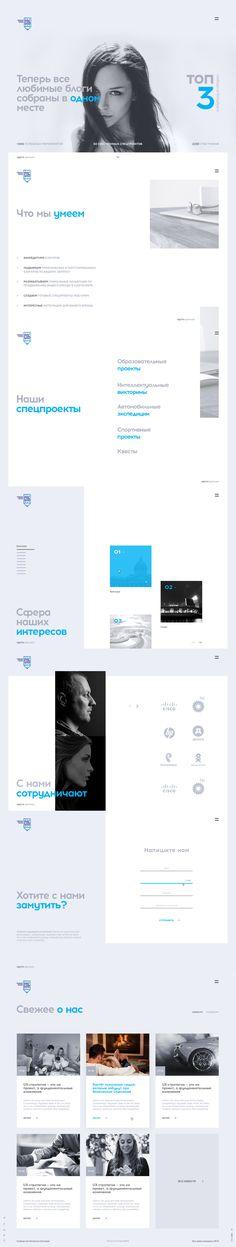 Spbb design3 2