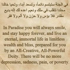 Ya Rabb. Please let me be amongst those whom You have already built a house for in Your Jannah.