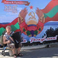 Transdinyester Cumhuriyeti 25. kuruluş yıldönümünü kutluyor.