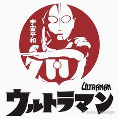 CLASSIC ULTRAMAN FIRST JAPAN SUPERHERO TOKUSATSU
