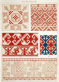 ♔ Art: The World of Ornament Russian Embroidery, Folk Embroidery, Embroidery Patterns, Machine Embroidery, Floral Embroidery, Line Design Pattern, Cross Stitch Borders, Russian Folk, Antique Quilts