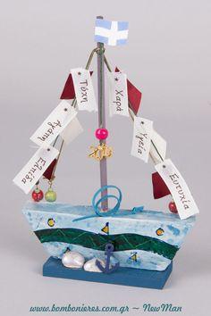 Ένα δώρο που θα σας βγάλει ασπροπρόσωπους στις κάθε είδους εορταστικές σας υποχρεώσεις. Preschool Christmas Crafts, Xmas Crafts, Summer Crafts, Diy And Crafts, Crafts For Kids, Christmas Holidays, Christmas Decorations, Toilet Paper Roll Crafts, Sailboat