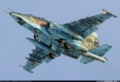 Sukhoi Su-25UB - Russia - Air Force | Aviation Photo #2220903 | Airliners.net