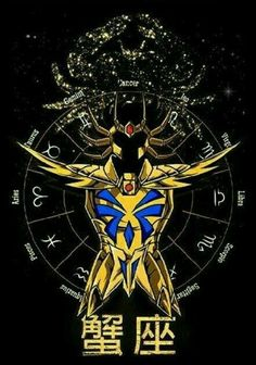 Read armaduras fondo de pantalla from the story ©Los mas guapos ,sexys de Saint Seiya {Completo} by (Jeydayleench🌹) with reads. Pacific Rim Kaiju, Goku Pics, Z Wallpaper, Marvel Facts, Zodiac Constellations, Pictures To Draw, Anime Comics, Canvas, Saint Seiya