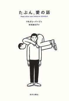 #illustration Noritake