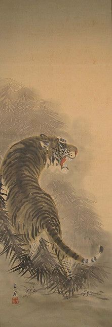 Scroll painting tiger - Japan by A window in Amsterdam, via Flickr