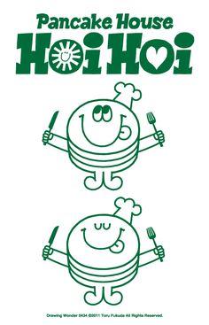 Pancake House Hoi Hoi identity by Toru Fukuda.