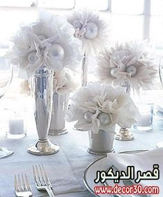 Sumptuous decor for the wedding tables
