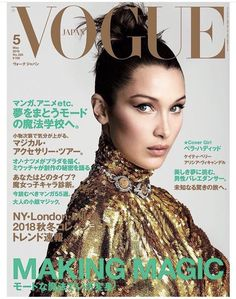 Supermodel Bella Hadid glitters in gold on the May 2018 cover of Vogue Japan. Captured by Patrick Demarchelier, the brunette beauty wears a sequin dress from… V Magazine, Vogue Magazine Covers, Fashion Magazine Cover, Fashion Cover, Vogue Covers, Magazine Design, Patrick Demarchelier, The Brunette, Brunette Beauty