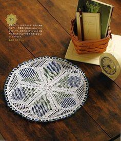Kira scheme crochet: Scheme crochet no. Crochet Home, Bead Crochet, Crochet Motif, Crochet Doilies, Oblong Tablecloth, Crochet Tablecloth, Decorative Napkins, Ribbon Embroidery, Doilies Crochet