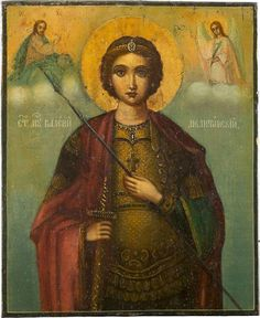 Saint Michael, Russian Icons, Book Of Hours, Miguel Angel, Saint George, Orthodox Icons, Mona Lisa, Saints, Religion