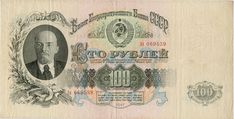 бумажные деньги ссср - Поиск в Google