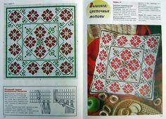 Gallery.ru / Фото #146 - Napkins, Carpets, Pillows 3 - Summerville