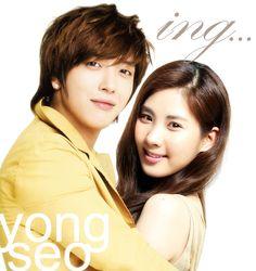 YongSeo....best couple....^_^