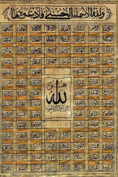 Beautiful Wall Decor of 99 Names of Allah. #Allah #Allahnames #islamicart