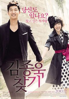 movie: 'Finding Mr. Destiny' starring Gong Yoo and Im Su Jeong