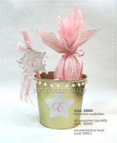 easter candle, star  πασχαλινή λαμπάδα, σοκολατένιο αυγό, κουβαδάκι, αστεράκι, μονλογραμμα, λαμπάδα με όνομα