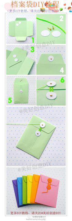 教你DIY档案袋,可以装情书哦~~更多有趣内容,请关注@美好创意DIY (http://t.cn/zOR4l2D)