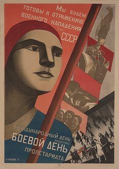 ☭⚑✭The Soviet Broadcast✭⚑☭