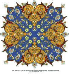 Art islamique. Tazhib Turco (ornementation avec de la peinture ou de la vignette da) | Galerie d'art islamique et Photographie