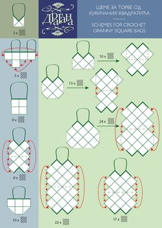 Granny square bag - diagrams for different shapes from different numbers of squares