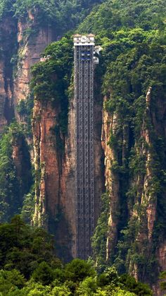 Highest outdoor elevator in the world in China (Bailong Elevator)