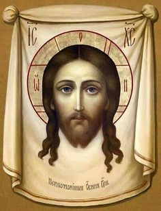 """Russian Flag /""""Vernicle/"""" with the image of the face of Jesus Christ.Church flag."""