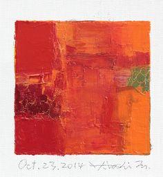 Dit is een originele Abstract olieverfschilderij door Hiroshi Matsumoto  Titel: Oktober 23, 2014 Grootte: 9.0 x 9.0 cm (app. 4 x 4) Canvasgrootte: 14.0 x 14.0 cm (app. 5.5 inch x 5.5 inch) Media: Olieverf op doek Jaar: 2014  Dit is mijn dagelijkse schilderij genaamd 9 x 9 schilderij en de titel is de datum waarop die ik dit schilderij gemaakt.  Schilderij wordt geleverd met matting (de beelden van 2-5)  Schilderij is gematteerd gebroken wit aan 8 inch x 10 inch standaard frame (niet…