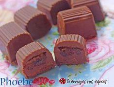 Σοκολατάκια με γλυκό κεράσι Cookbook Recipes, Cooking Recipes, Sweet Recipes, Muffin, Favorite Recipes, Candy, Chocolate, Breakfast, Desserts