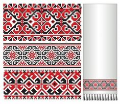 there is a scheme of ukrainian pattern for embroidery Stock Photo