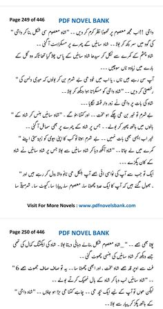 Quotes From Novels, World Of Fantasy, Urdu Novels, Art Sketches, Addiction, Pdf, Books, Libros, Book