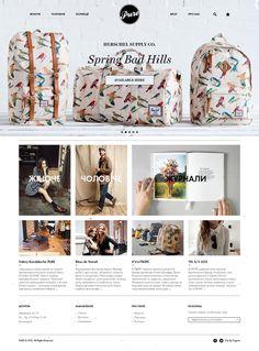 Website for concept store by Eugene Maksymchuk, via Behance