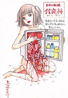 By Shintaro Kago Arte Horror, Horror Art, Creepy Art, Scary, Art Sinistre, Gore Aesthetic, Aesthetic Anime, Ero Guro, Art Anime