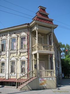 An old house in Tomsk, Siberia