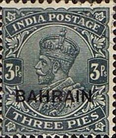 Bahrain 1933 George V Head SG 1 Good Used Scott   Other Bahrain Stamps HERE