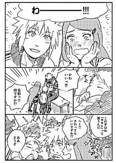 Minato, Kushina, Sakumo and Baby Kakashi
