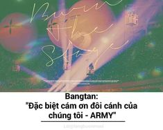Bts Quotes, Qoutes, About Bts, My Life, Army, Lol, Feelings, Stage, Purple