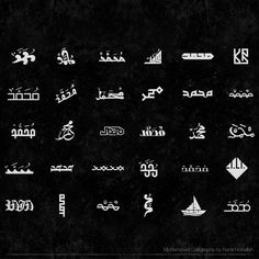 30 Mohammad Calligraphy by Rami Hoballah, via Behance
