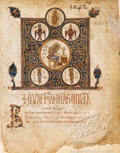 Matthew / Byzantine Illumination (463-283138 / akg2-r42-a2-1060 © SuperStock)