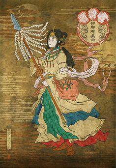 Kami Japanese, Japanese Design, Vintage Japanese, Japanese Art, Polynesian Art, Japanese Mythology, Amaterasu, Asian History, Japanese Painting