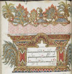 Illuminated architectural section heading from a Javanese manuscript, Serat Jaya Lengkara Wulang, Yoygyakarta, 1803. British Library, MSS Jav. 24, f. 22v. - See more at: http://britishlibrary.typepad.co.uk/asian-and-african/language-studies/#sthash.FBoBfMHy.dpuf